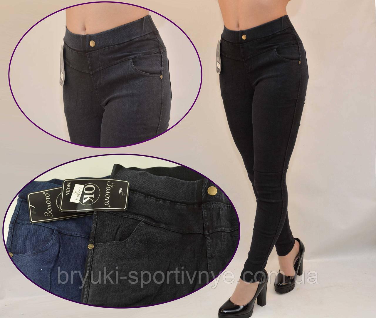 Джинсы женские стильные с пуговицей и заклепками на карманах