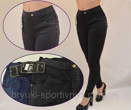 Джинсы женские стильные с пуговицей и заклепками на карманах, фото 2