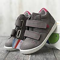 Кожаные кроссовки на девочку Ricosta р 23 72bb6c420ab76