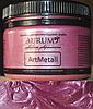 Фарба металік Рожевий шовк . AtrMetall Aurum. 100 г. 18 кольорів