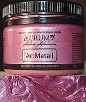 Фарба металік Рожевий шовк . AtrMetall Aurum. 100 г. 18 кольорів, фото 1