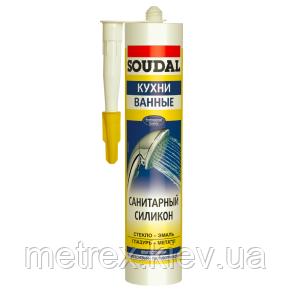 Герметик силикон санитарный белый 280 мл., Soudal