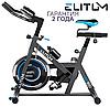 Підлоговий велотренажер Elitum SX900 ,Генераторна,13,5,Тип Вертикальный , 42, 130, BA100, Домашнє, Вбудований, Батарейки