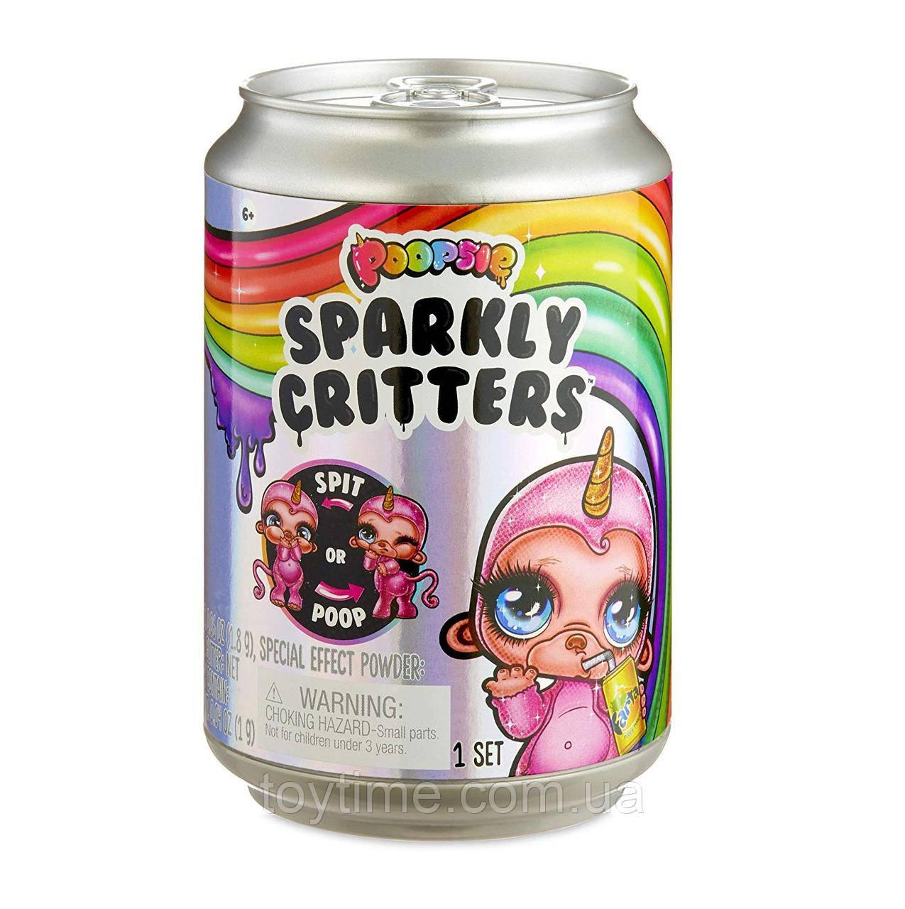 Игровой набор Poopsie Волшебный любимец / Poopsie Sparkly Critters That Magically Poop or Spit Slime