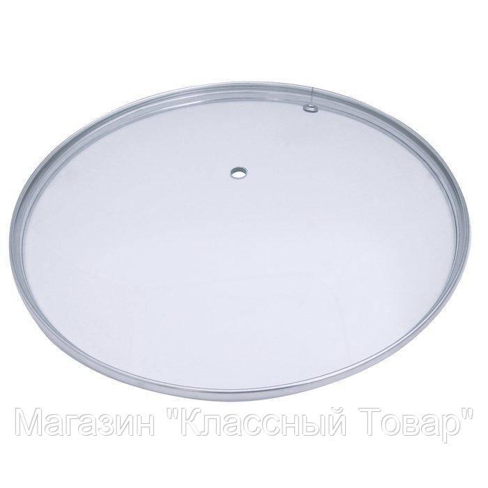 Крышка стеклянная Ø 220 мм (шт)