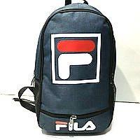 Рюкзаки спортивные текстиль под джинс FILA (синий)30*42см