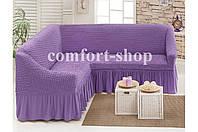 Универсальный чехол на угловой диван сиреневый