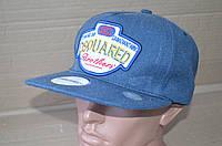 Чоловіча кепка Dsquared2 з Німеччини