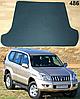 Коврик багажника Toyota LC Prado 120 '03-09. Автоковрики EVA