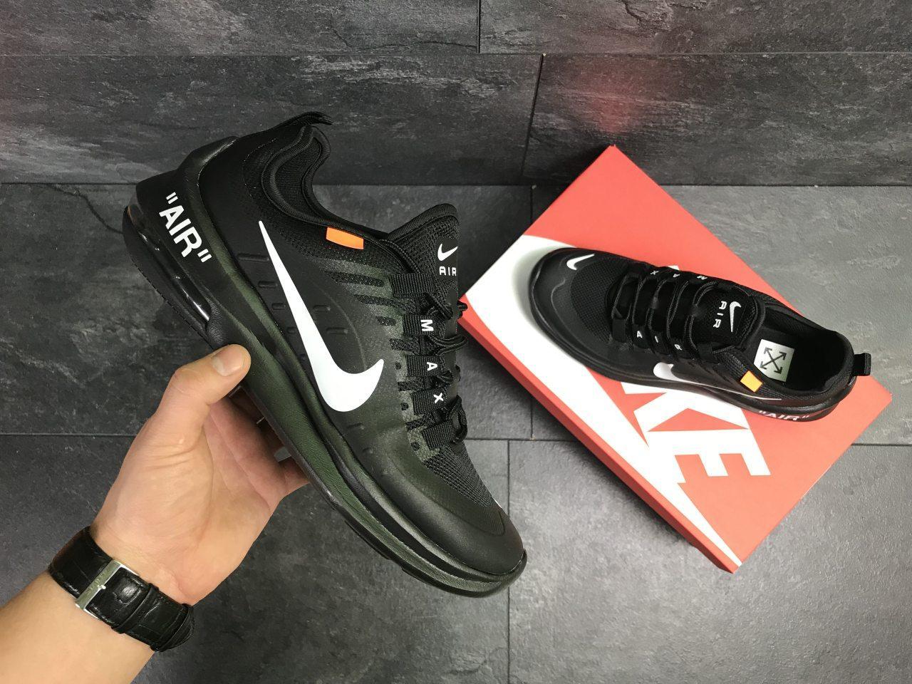 af3cdba4 Мужские кроссовки Nike Air Max Axis 7135 черные купить недорого ...