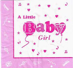 """Набор бумажных салфеток """" Baby girl"""", бэби шауэр"""