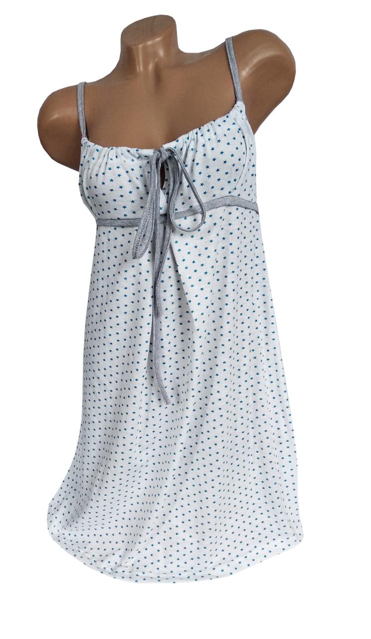 54ce97c81e1d Ночнушка в роддом для беременных и кормящих мам: продажа, цена в ...