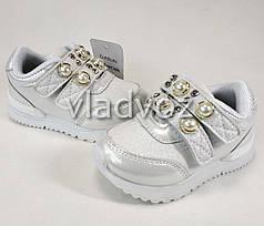 Детские кроссовки для девочки белые бусины 24р.