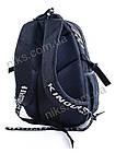 Рюкзак туристический спортивный Superbag, серый, фото 2