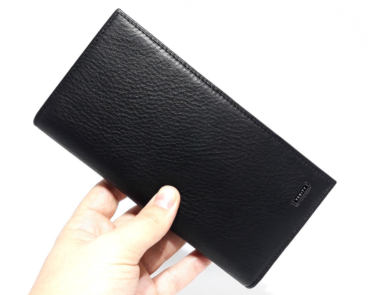 d5e3b64c0a4f Большой кожаный мужской кошелек Verity на магните из натуральной кожи, цена  529 грн., купить в Умани — Prom.ua (ID#875665074)