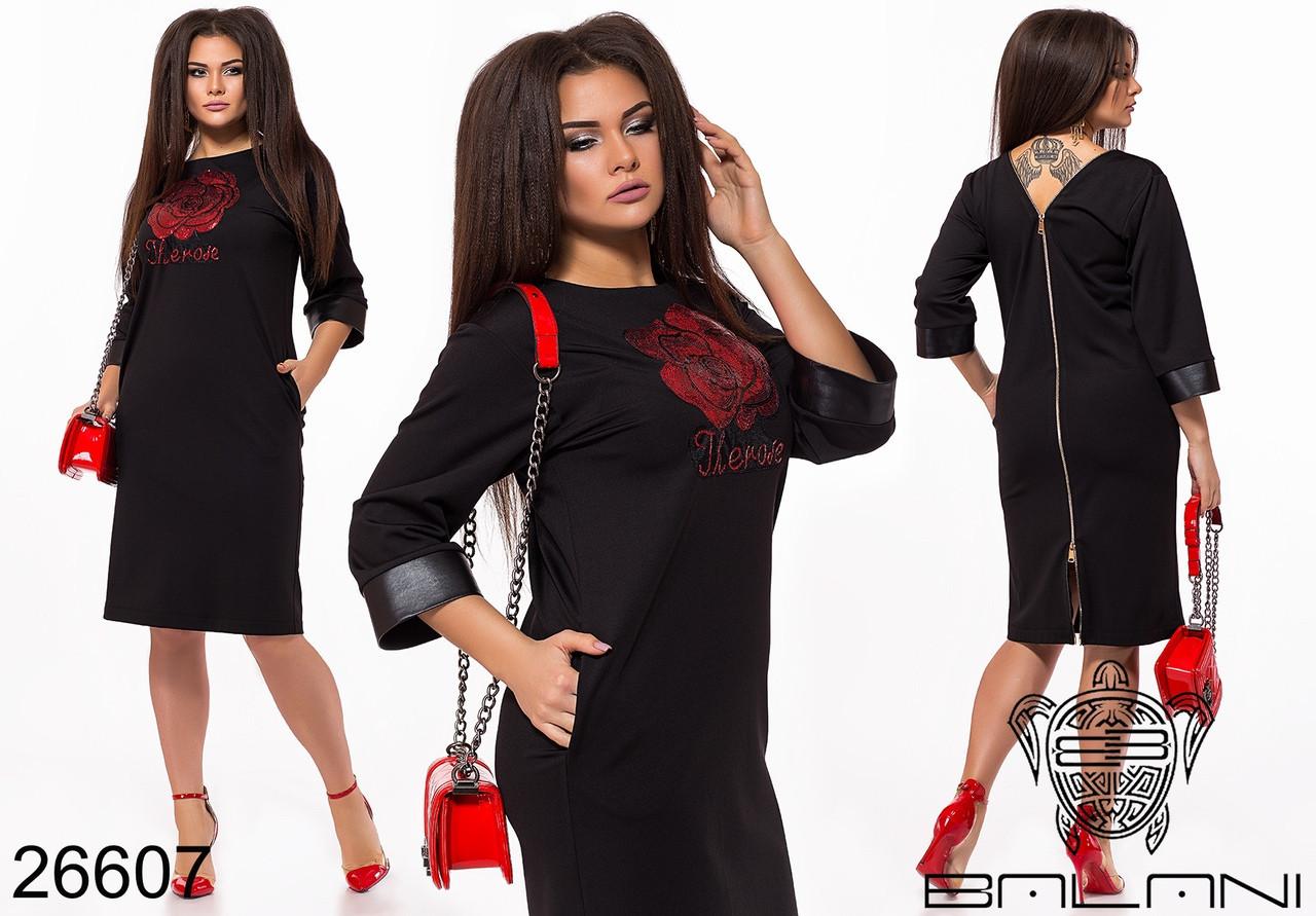 Стильное женское платье размеры:48,50,52,54,56,58,60