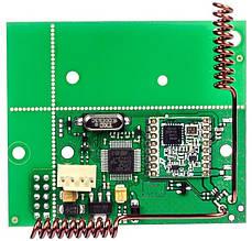 Интерфейсный Приемник Ajax Интерфейсный приемник uartBridge для беспроводных датчиков, Jeweller, DC 5V