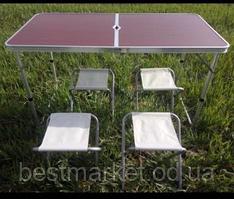 Кемпінговий набір стіл і 4 стільця Folding Table 333 для пікніка