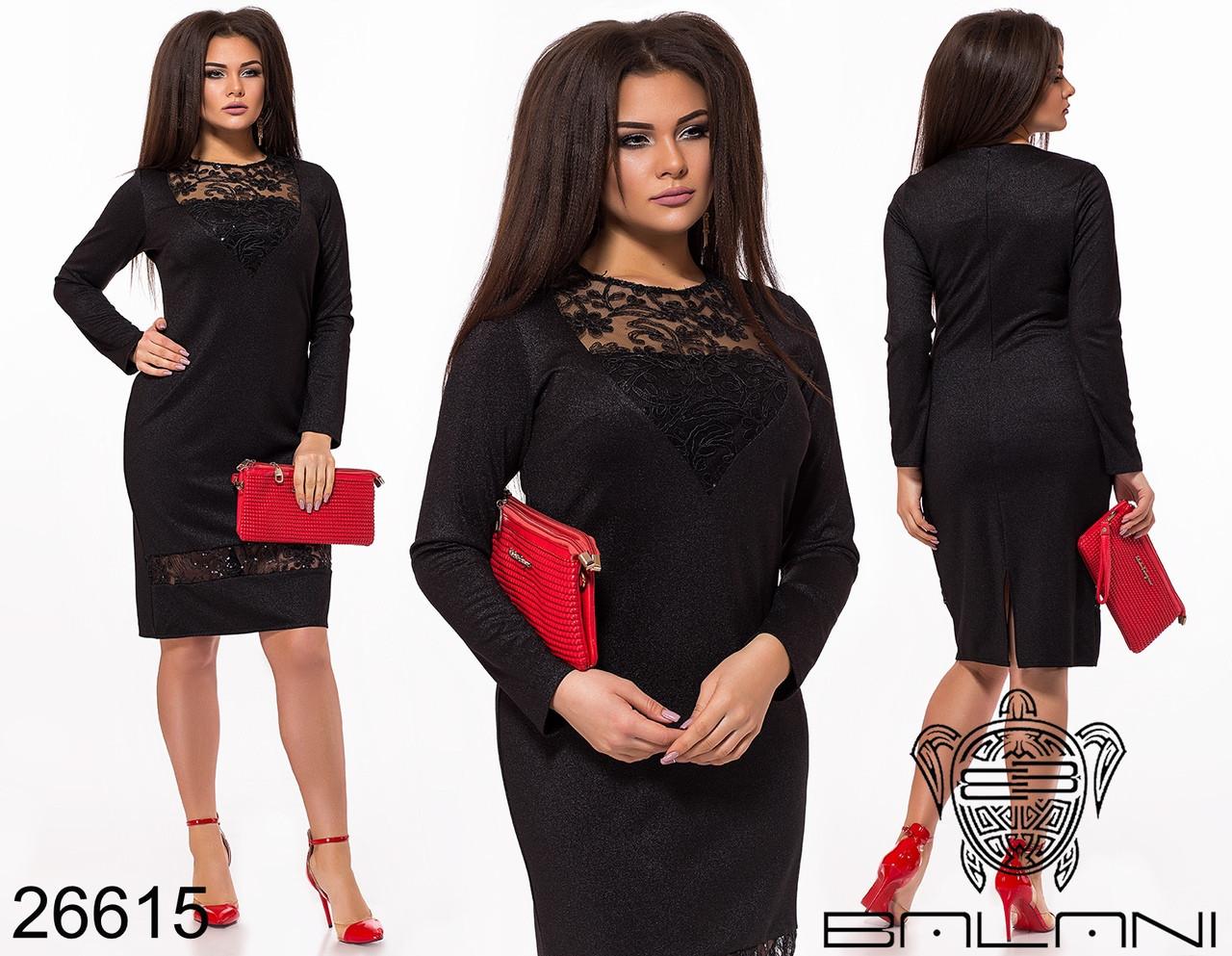 Элегантное женское платье размеры: 48-50,52-54,56-58