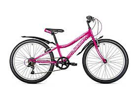 """Велосипед для дівчинки Intenzo Elite 24"""" 2019"""