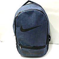 Рюкзаки спортивные текстиль с мягкой спинкой Nike (синий)30*38см