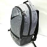 Рюкзаки спортивные текстиль с мягкой спинкой Nike (синий)30*38см, фото 3