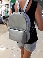 Рюкзак, фото 1