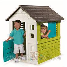 Дитячий будиночок для ігор на вулиці SMOBY