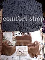 Чехол на диван и кресла темно серый