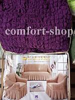 Чехол на диван и кресла фиолетовый