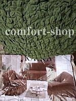 Чехол на диван и кресла зеленый