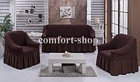 Чехол на диван и кресла коричневый