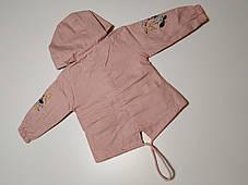 Парка ветровка детская на девочку с красивой вышивкой на рукавах св.розовая 1-4 года, фото 3