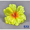 Гибискус NР 572 (100 шт./ уп.) Искусственные цветы оптом