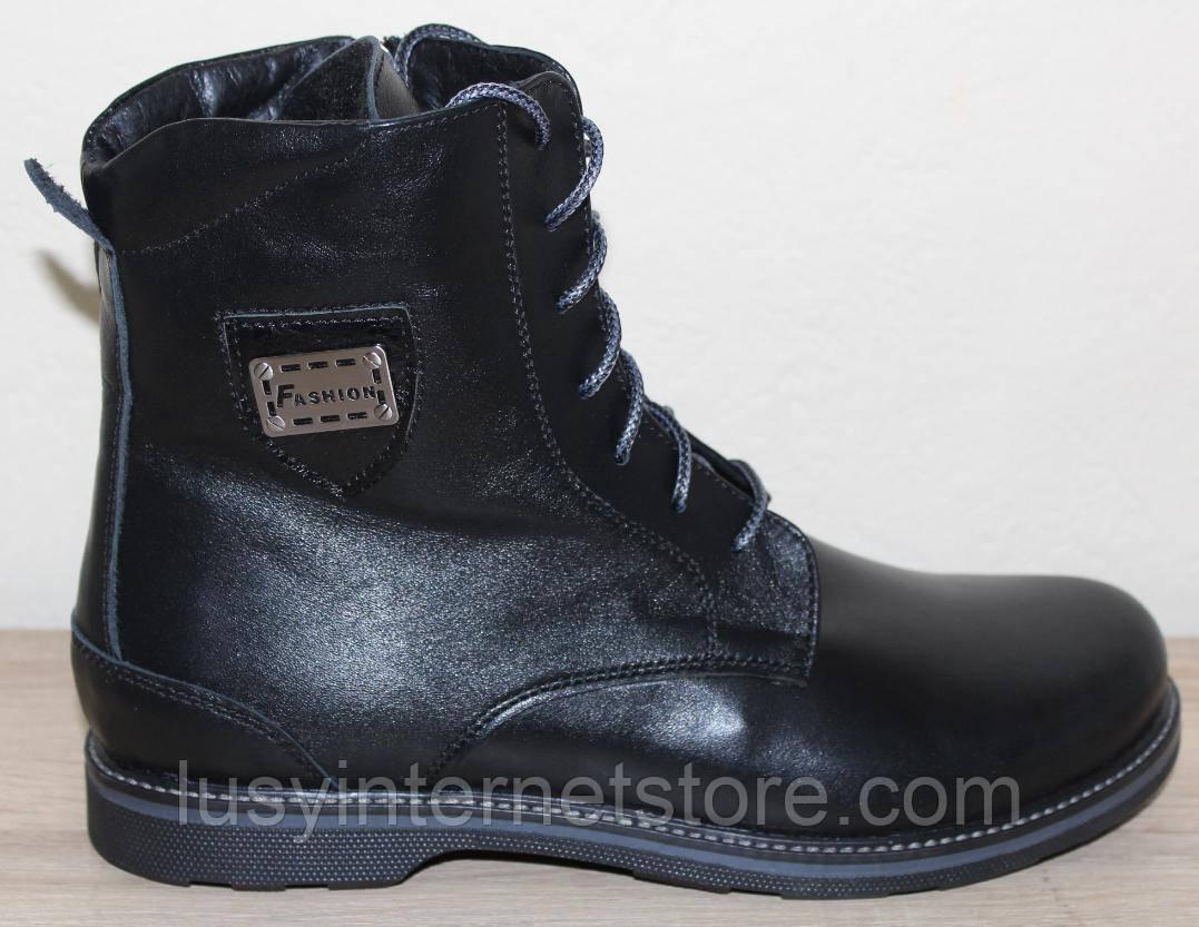 Ботинки женские зимние кожаные на низком ходу от производителя модель НБ2