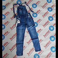 Подростковые джинсовые брюки комбинезоны для девочек оптом