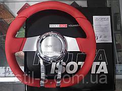 Рулевое колесо ISOTTA (KATIENA KBA)