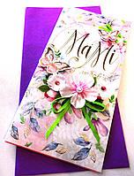 """Поздравительная открытка ручной работы """"Матусі"""""""
