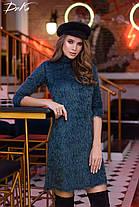 Сукня ангора в кольорах 04ат41216, фото 3