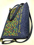 Текстильная сумка с вышивкой 6, фото 2