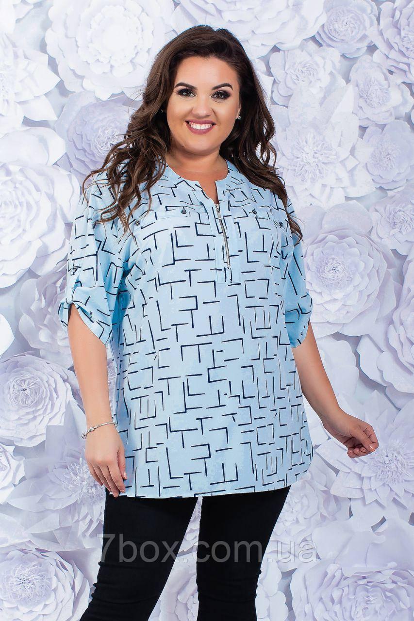 Женская блузка Лабиринт . 56, 58, 60, 62рр софт-котон. Голубая