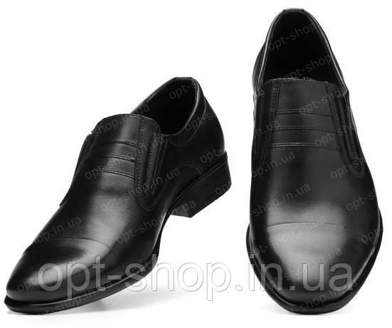 Туфли мужские классические Bastion