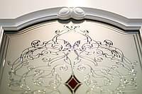 Витражная вставка в дверь, фото 1