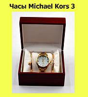 Часы Michael Kors 3