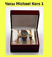 Часы Michael Kors 1
