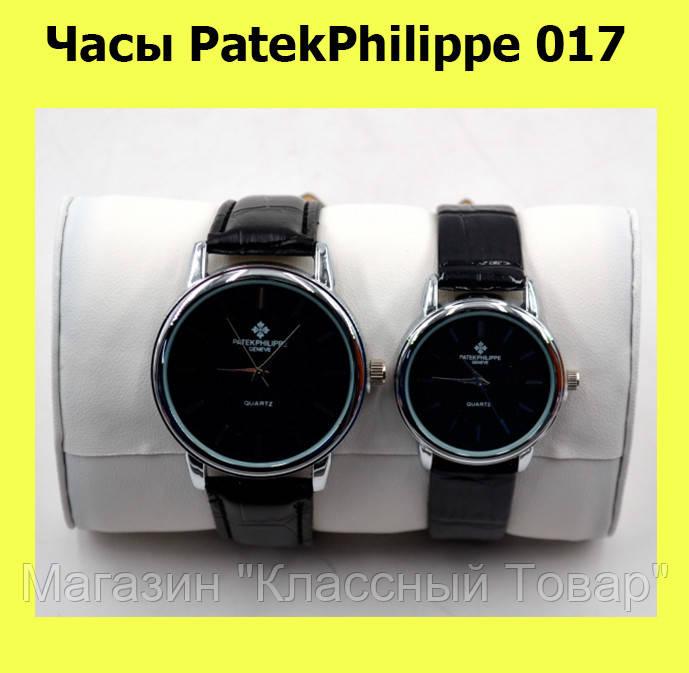 Часы PatekPhilippe 017