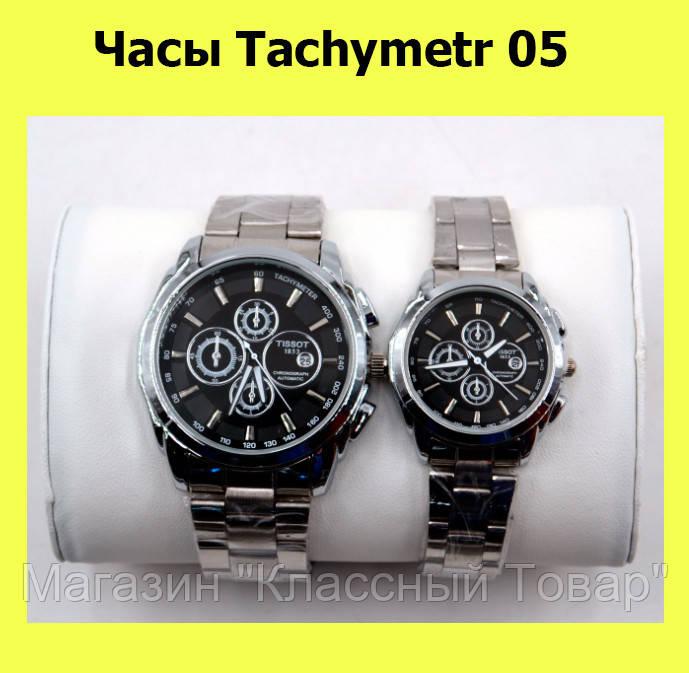 Часы Tachymetr 05
