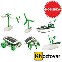 Робот-конструктор на солнечной батарее Robot Kits 6 in 1 Educational Solar Kit