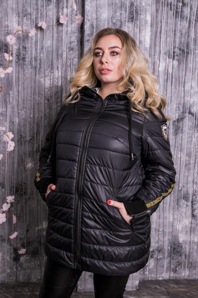 580468c7ff05 Куртка демисезонная для полных женщин Моника черная