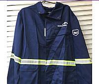 Спец одежда костюм рабочий